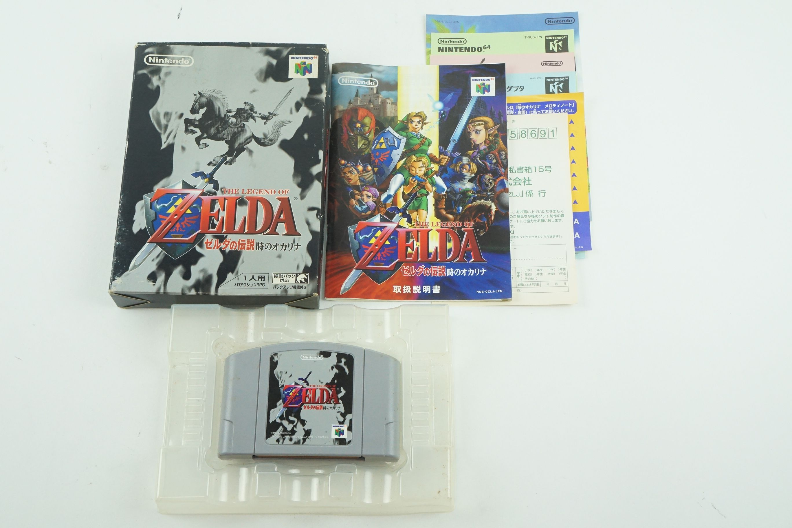Details About The Legend Of Zelda Ocarina Of Time N64 Nintendo 64 Box From Japan